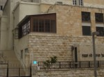 בית הכנסת אוהל מועד בתל אביב