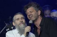 אמיר דדון ואברהם פריד