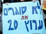 הפגנה נגד סגירת ערוץ 20