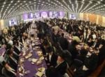 הוועידה ההיסטורית של ישיבת כנסת חזקיהו