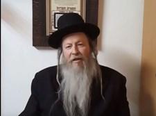 """רבי ישראל גריזולט ז""""ל"""