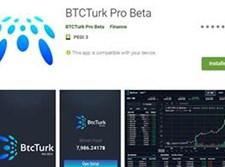 האפליקציות המזויפות BtcTurk ב-Google Play