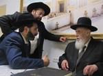 יהודה בוטבול במעונו של חכם שלום כהן
