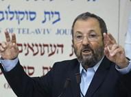 אהוד ברק במסיבת עיתונאים