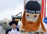 הקמפיין בכניסה לירושלים.