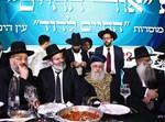 הילולת האור החיים הקדוש בחיפה