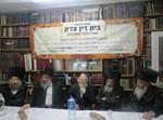 יסוד בית דין צדק חדש לשכונות צפון ירושלים