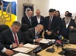 חתימת ההסכם באוקראינה