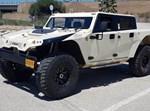 """רכב חדש, מדגם """"זיבר"""" (ZIBAR MK4) תוצרת ישראל"""