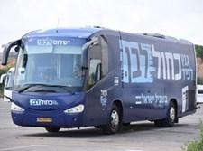 אוטובוס הבחירות של כחול לבן