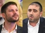 משה ארבל / בצלאל סמוטריץ'