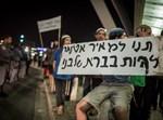 ההפגנה בעד מאיר אטינגר אתמול בערב, צילום: הדס פרוש, פלאש90