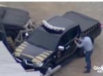 רכב המשטרה בו נסעו השודדים