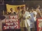 אליהו טישלר נואם בהפגנה