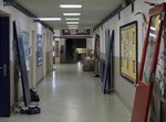 התקנת הדלתות בבית ספר
