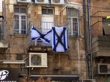 דגלי ישראל לפני הסרתן