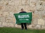 פרבר ודגל סעודיה בירושלים