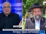שמואל בלוי בראיון לאמנון לוי