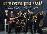 עמי כהן ותזמורתו