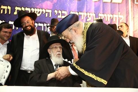 כינוס בני התורה בירושלים