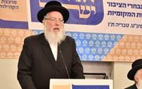 "ח""כ ישראל אייכלר בנאומו"