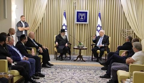 המפגש בבית הנשיא