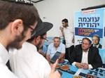 חרדים במטה עוצמה יהודית