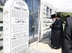 """הרבי מבאבוב בהילולת אמו הרבנית ע""""ה"""