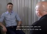 יאיר נתניהו בראיון לערוץ 20