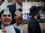 """תעמולת בחירות ש""""ס ויהדות התורה"""