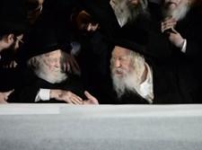 עצרת הבחירות של יהדות התורה בירושלים