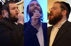 אברומי ברקו/בערי וועבר/שמילי אונגר