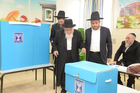 גדולי ישראל מצביעים בבחירות