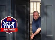 אביגדור ליברמן בפתח ביתו הבוקר