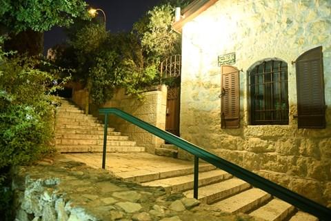 שכונת ימין משה בירושלים