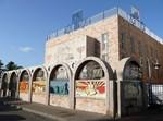 בית הכנסת 'אור תורה' בעכו. צילומים: ויקפדיה
