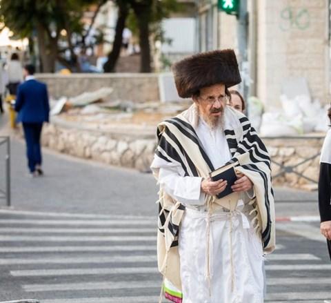 ערב יום כיפור בירושלים