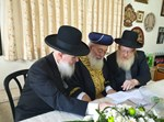 הרבנים בבית דין הישועות
