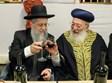 """הגר""""ד יוסף מקבל ברכות בסוכתו על אירוסי הבת"""