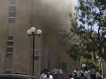 האש בישיבה