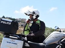 שוטר בפעולה