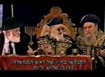 הרב עובדיה מגיב לרצח רבין