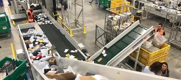 מרכז הסחר המקוון - דואר ישראל צילום דוברות הדואר.jpg