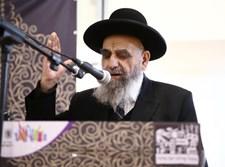 כינוס רוממות בירושלים