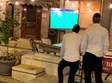 בחורי ישיבות צופים במשחק