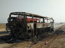 האוטובוס השרוף