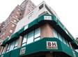 חזית בנין B&H בניו יורק