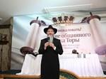 הכנסת ספר תורה בעיר קרסנדר שברוסיה