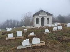 בית הקברות העתיק של טשארני-אוסטרהא שנחשף