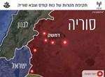 יעדי התקיפות בסוריה